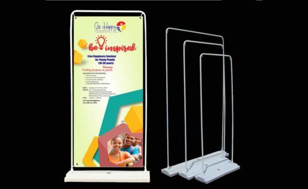 Door-Shape Banner